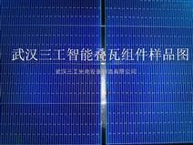 166电池高速激光划片机 小片电池片性能