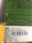 德国PILZ皮尔兹停产系列模块PSS1 DT2;302101持续供货-上海舟欧工业