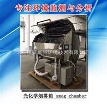 北京康威能特培养箱配气系统专业快速