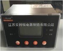 AIM-T500绝缘监测装置