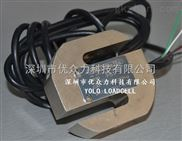 1T拉压力传感器 PST-100KG