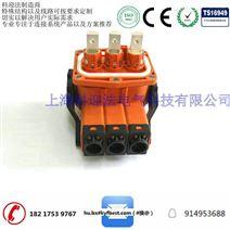 单芯大电流连接器