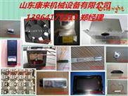 新型环保微波设备整套配件,微波发生器厂家