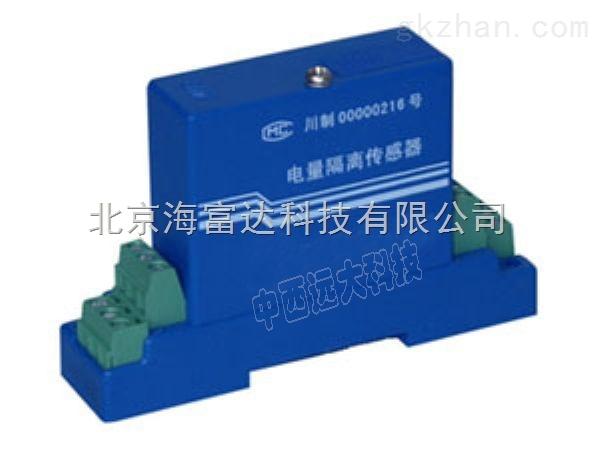 电量隔离传感器WBV124S01-1