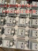 三星水冷磁控管OM75P-31和OM75P-11-EDYF是一样的