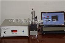 电容式位移传感器/电容式位移检测(中西器材)型号:NY73-JDC-2000