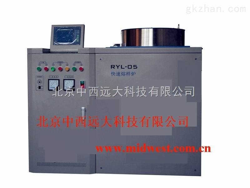 X荧光分析仪专用快速全自动熔样炉(中西器材) 型号:LY69/RYL-05