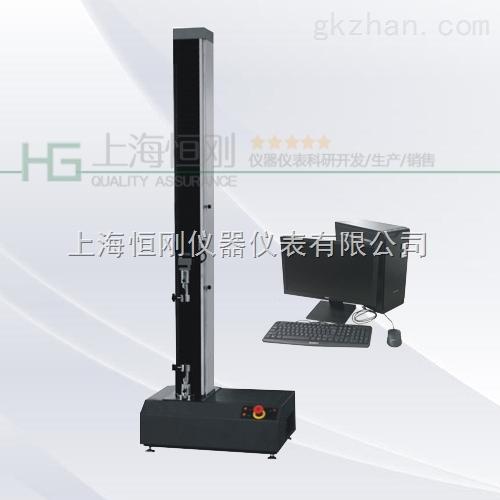 供应2KN塑料薄膜拉力试验机,薄膜塑料拉力机