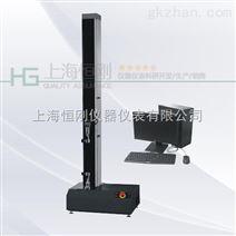 SGDZ-6002微机控制电子拉力试验机