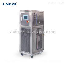 无锡厂家直供密闭制冷加热控温系统-50-250℃实验室专用恒温试验设备