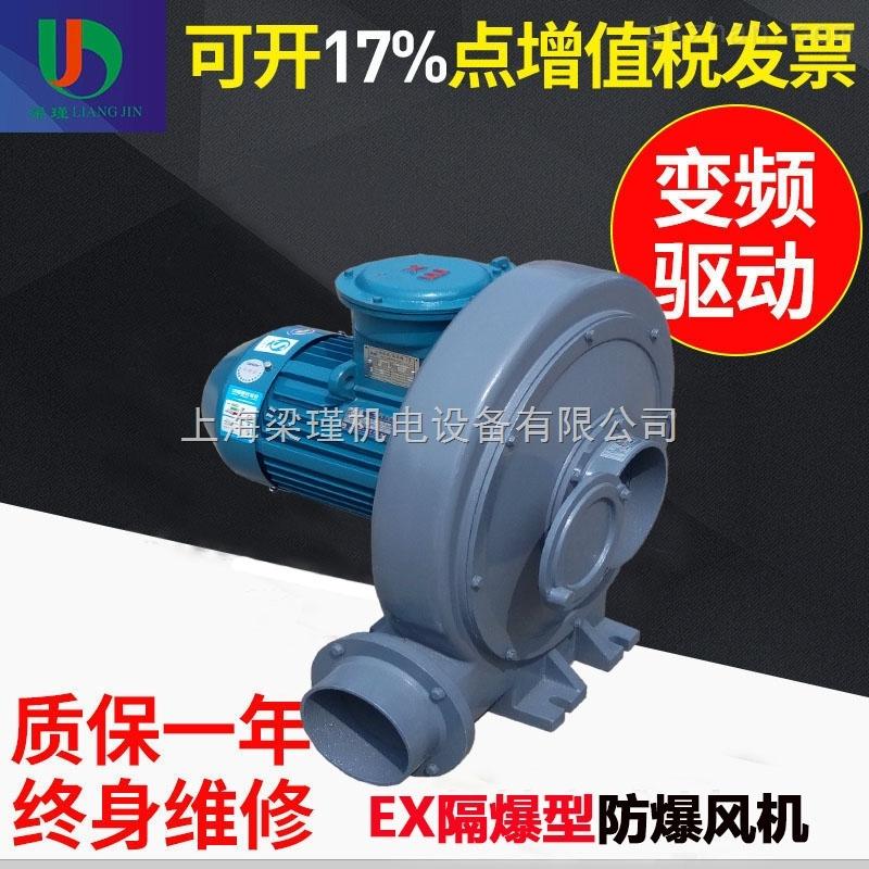 15KW工业化工沼气设备用防爆鼓风机厂家价格
