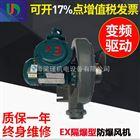 0.75KW防爆鼓风机,EX-Z-1中压防爆风机厂家,上海梁瑾