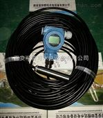 投入式液位传感器SSK231数显装置