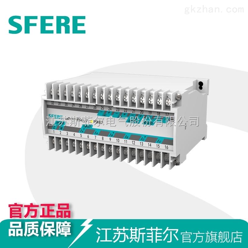 JD194-BS4I3T三相交流电流变送器