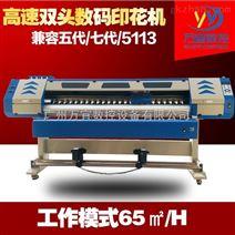 专业快速服装热转印机