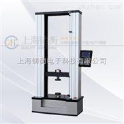 一台非金属拉力试验机要多少钱