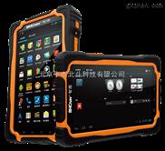 智图P50 彩途P50-智图P50 彩途P50数据采集器工业级平板电脑北京总代