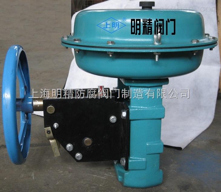 SMZ/B气动薄膜执行器