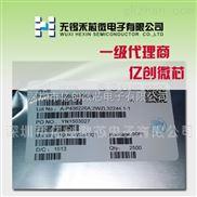 代理禾芯微 HX2001-CES 线性LDO稳压IC