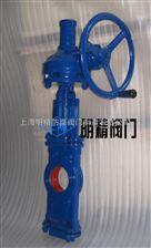 Z573X 系列Z573X 伞齿轮浆液阀