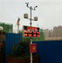 风速风向仪RE-1602 国产铁路、港口、码头、电厂、气象、索道、环境、温室
