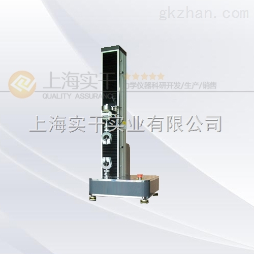 3000n电脑式保护膜剥离强度试验机价位