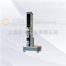 2KN电子万能材料拉力机多少钱