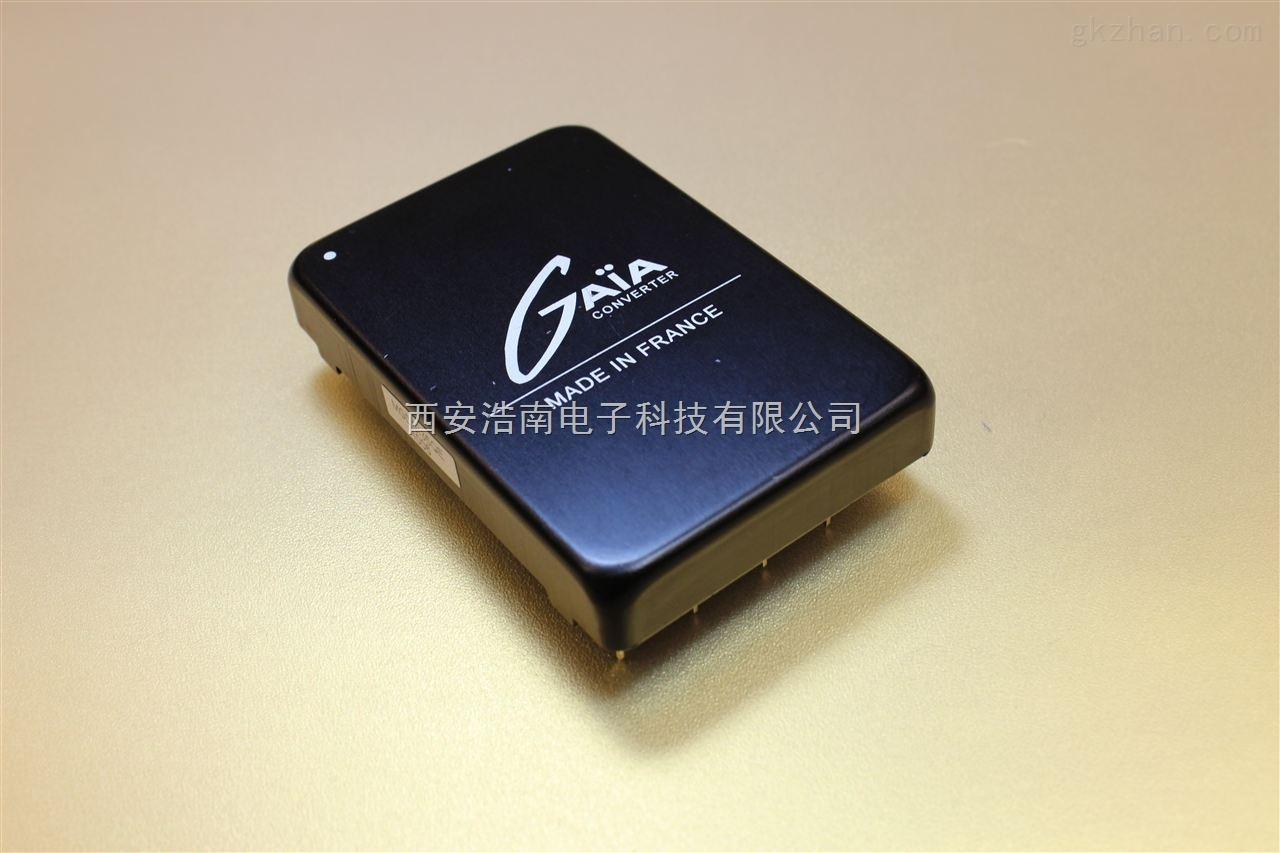 法国GAIA HGMS-350系列有源功率因数校正模块 PFC功率模块HGMS-350-W-T