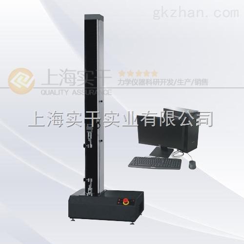 上海伺服控制剥离力单臂拉力试验机价格