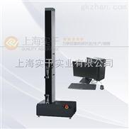 深圳桌上型单柱橡胶电子拉力测试机丨2000n单柱电子万能拉伸试验机