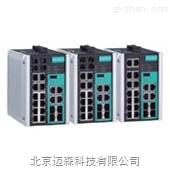 导轨式网管型18口千兆工业交换机