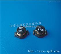 贴片电感 SPDO1813HC-101M-T