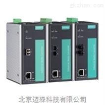 moxa标准光电转换器