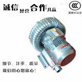 送料机专用高压风机 11KW漩涡风机