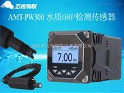 水质分析仪-污水处理厂在线式污泥浓度检测仪