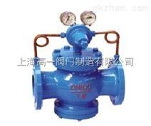 上海高一阀门生产YK43X气体减压阀