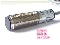 sen-joy天津神悦PM18圆柱型漫反射光电开关PNP输出检测黑色物体