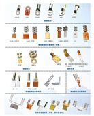 电力金具系列08技术参数