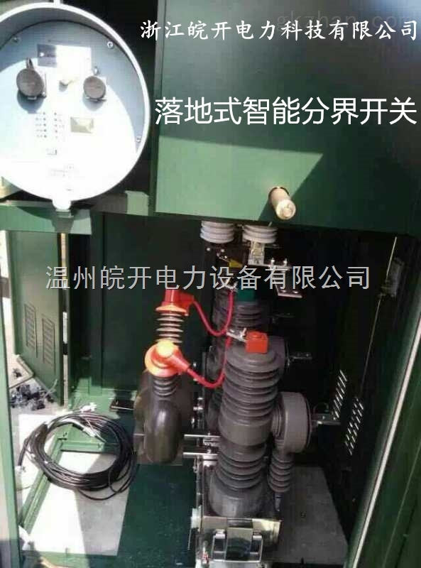 10kv户外高压断路器厂家