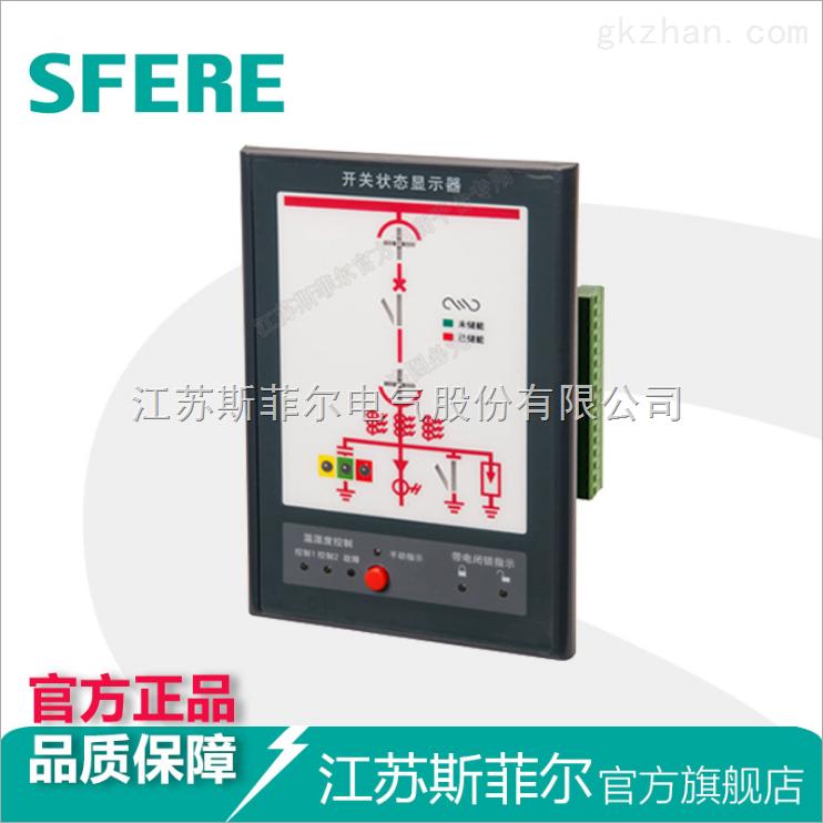 SKG101模拟指示仪