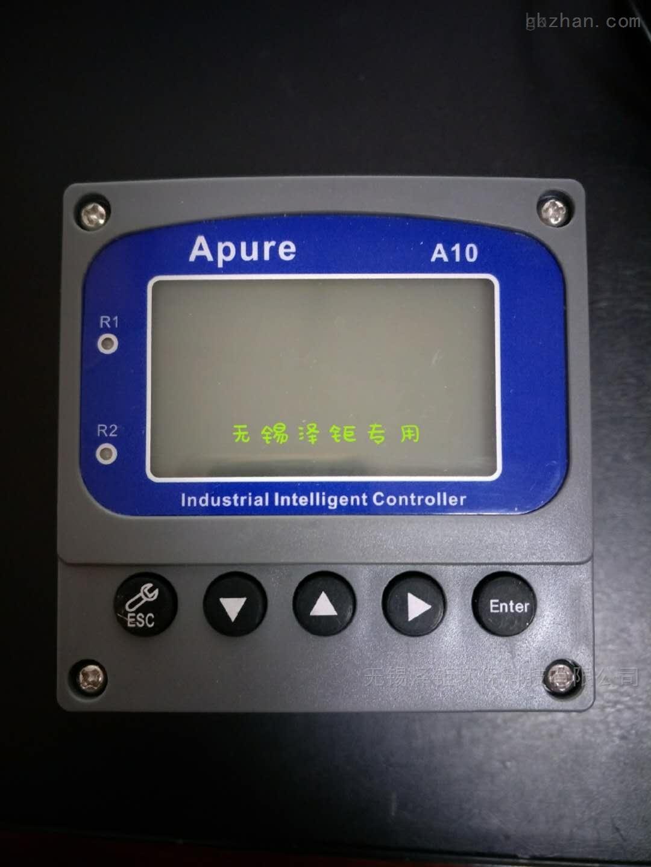 APURE A10型 PH/ORP检测仪 PH计 PH酸度计