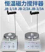 JB-2/JB-2A型恒温磁力搅拌器产品介绍