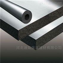 生产加工B2级耐寒橡塑板_厂家直销