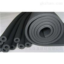 B2级橡塑板价格每立方/多少钱一包一卷