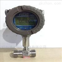 DC-LWS卡箍衛生型液體渦輪流量計