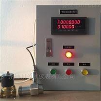自动定量给水控制设备