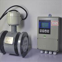 EMFM廣州AG亞遊登陸地址儀器儀表可定製各種汙水流量計