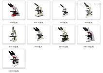 双目生物显微镜生产厂家直销