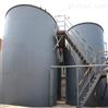 微電解污水處理設備