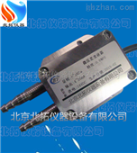 供应BT100气体压差变送器